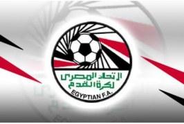 الاتحاد المصري يعلن لائحة العقوبات في الدوري