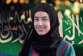لاعبة سعودية ترفض مواجهة لاعبة اسرائيلية وتنسحب من اولمبياد البرازيل