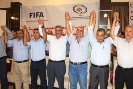اتحاد القدم يعقد مؤتمرا صحافيا مهما السبت